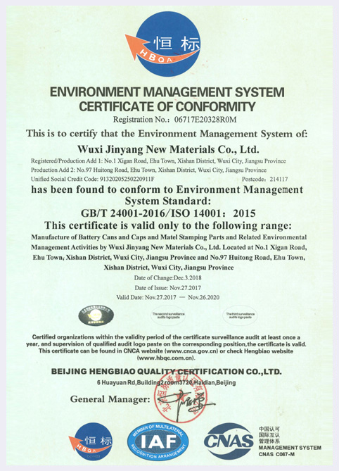 Jinyang Quality System Certification